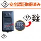 16.8V充电器(YC10/YC50/YC100-2对应)